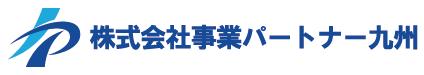 行政書士北九州アシスト法務事務所ロゴtest